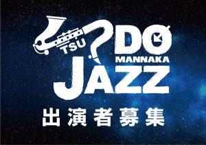 TSU-DOMANNAKA-JAZZ2